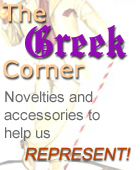 Check out the Greek Corner!